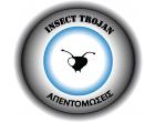 Insect Trojan Απεντομώσεις - Απολυμάνσεις