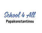 School 4 All Papakonstantinou