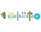 Σχολική λίστα sxolikilista.gr