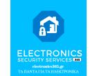 ΓΙΑΝΝΑΚΟΥΔΗΣ ΜΙΧΑΗΛ - Electronics365