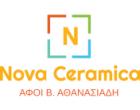 Αφοί Β. Αθανασιάδη ΟΕ Nova Ceramica